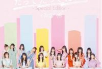 NMB48 Datte Datte Datte single download flac aac mp3 rar zip