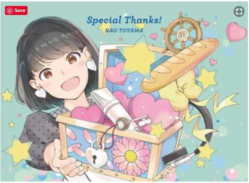 Nao Toyama Special Thanks! Anniversary Edition Album Download Flac Mp3 flac rar
