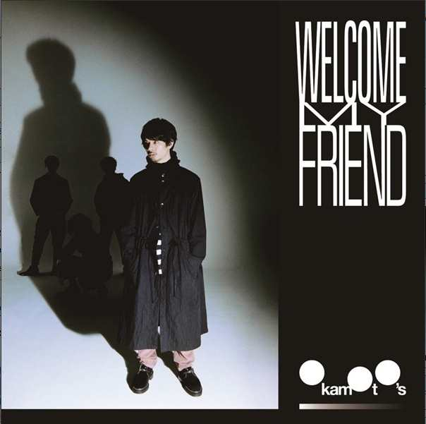 Okamoto's Welcome My Friend Single Download zip rar flac mp3