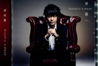 Ryuichi Kawamura Account of a dream Album Download Mp3 Flac ZIp Rar
