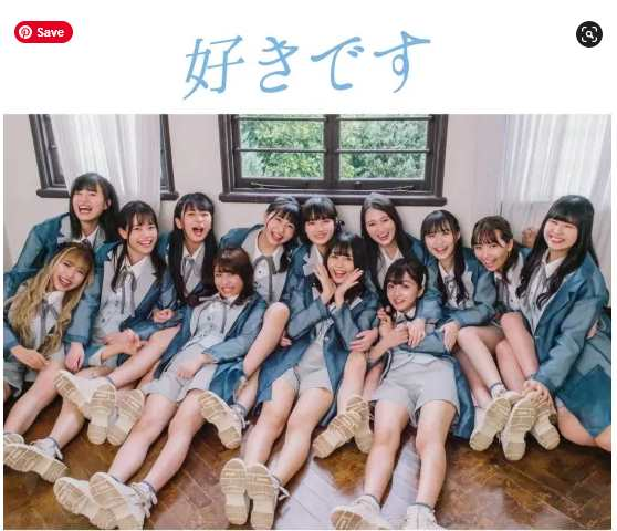 Seishun Koukou 3 Nen C-Gumi Sukidesu single download mp3 flac aac zip rar