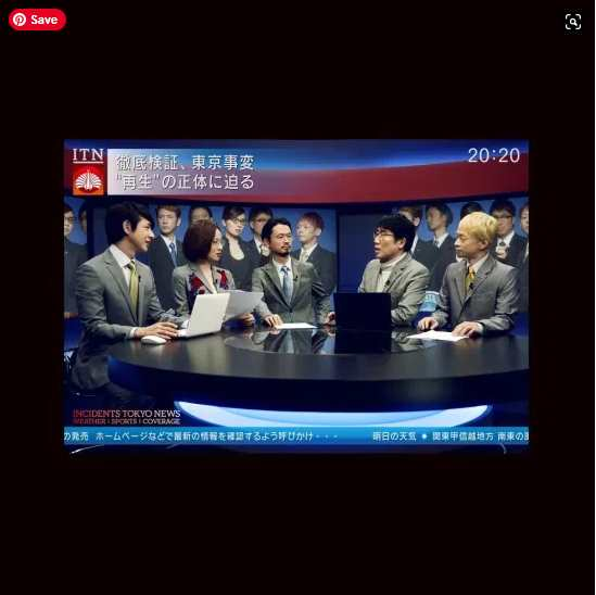 Tokyo Jihen News Album Download flac mp3 rar zip