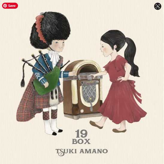 Tsuki Amano 19BOX Album Download Flac Mp3 zip rar