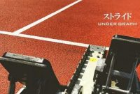 UNDER GRAPH Stride Single Download Flac Mp3 Zip Rar