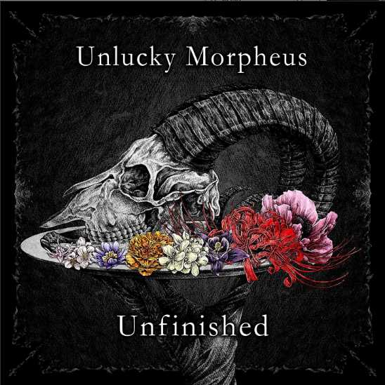 Unlucky Morpheus Unfinished Album Download Flac Mp3 rar zip