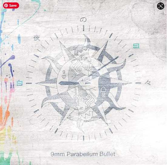 9mm Parabellum Bullet Byakuya no Hibi Single download flac aac mp3 zip rar