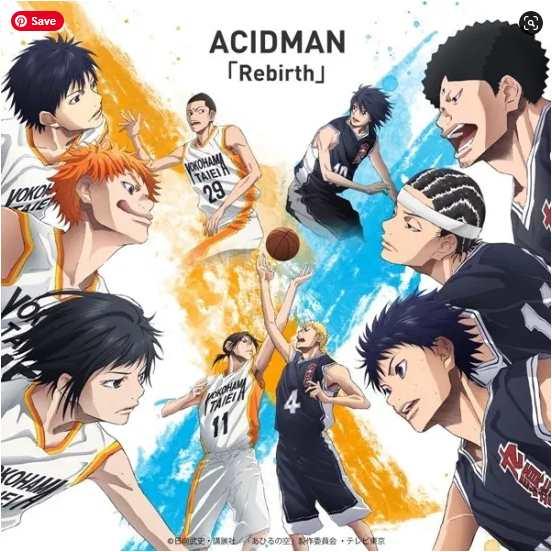 Acidman Rebirth single download flac aac mp3 zip rar