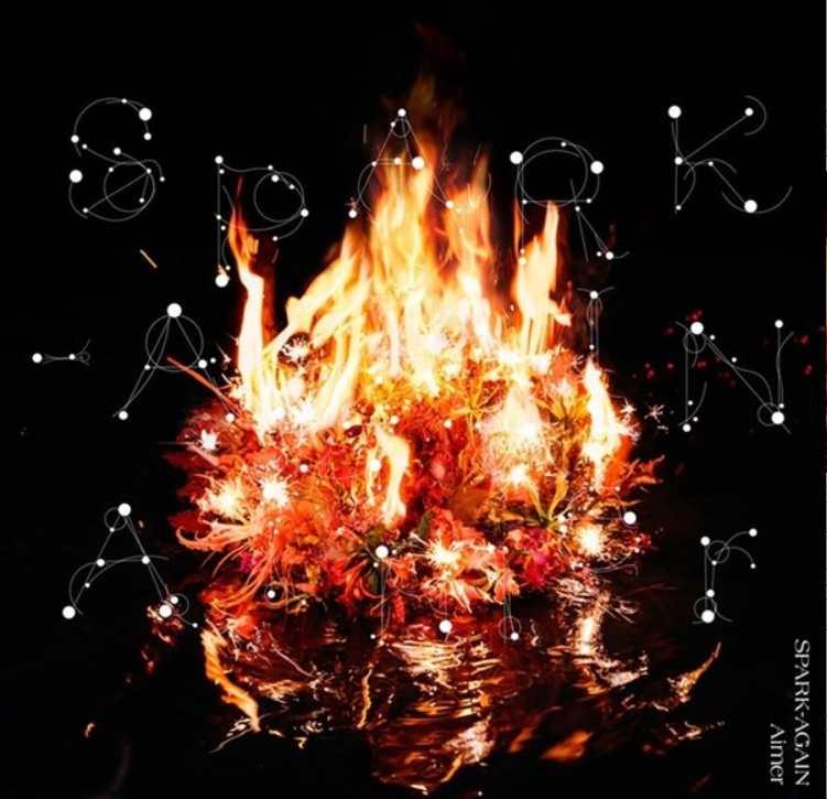 Aimer Spark Again Single download flac aac mp3 zip rar