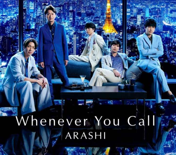 Arashi Whenever You Call single download mp3 flac aac zip rar