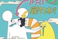 Chiaki Mayumura Kao Don single download aac mp3 flac zip rar