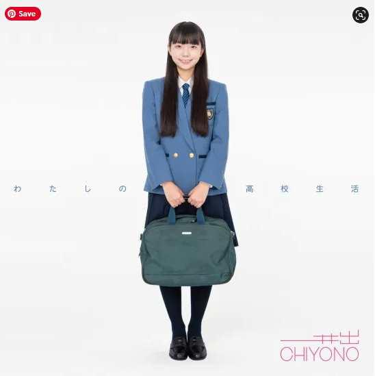 Chiyono Ide Watashi No Koukou Seikatsu album download mp3 flac aac zip rar