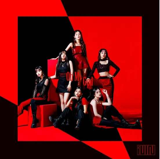 (G)I-DLE Oh My God album download mp3 flac aac zip rar