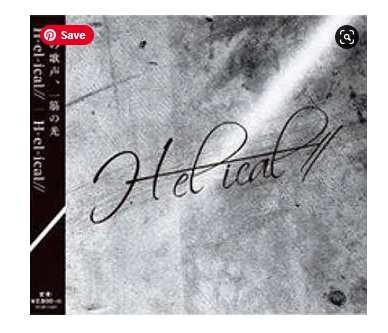 H-el-ical H-el-ical album download flac mp3 aac zip rar