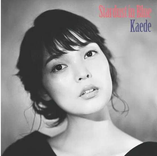 Kaede Aki no Wakusei, Heart Wa Night Blue Album download flac aac mp3 zip rar