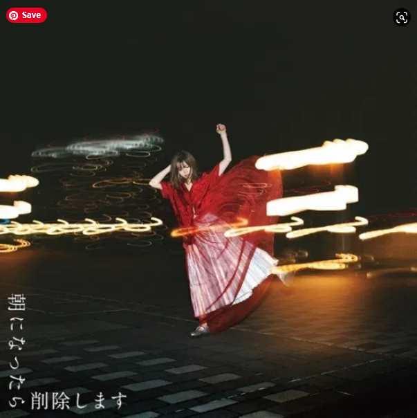 Kana Adachi Asa Ni Nattara Sakujo Shimasu Single Download Mp3 Flac aac zip rar