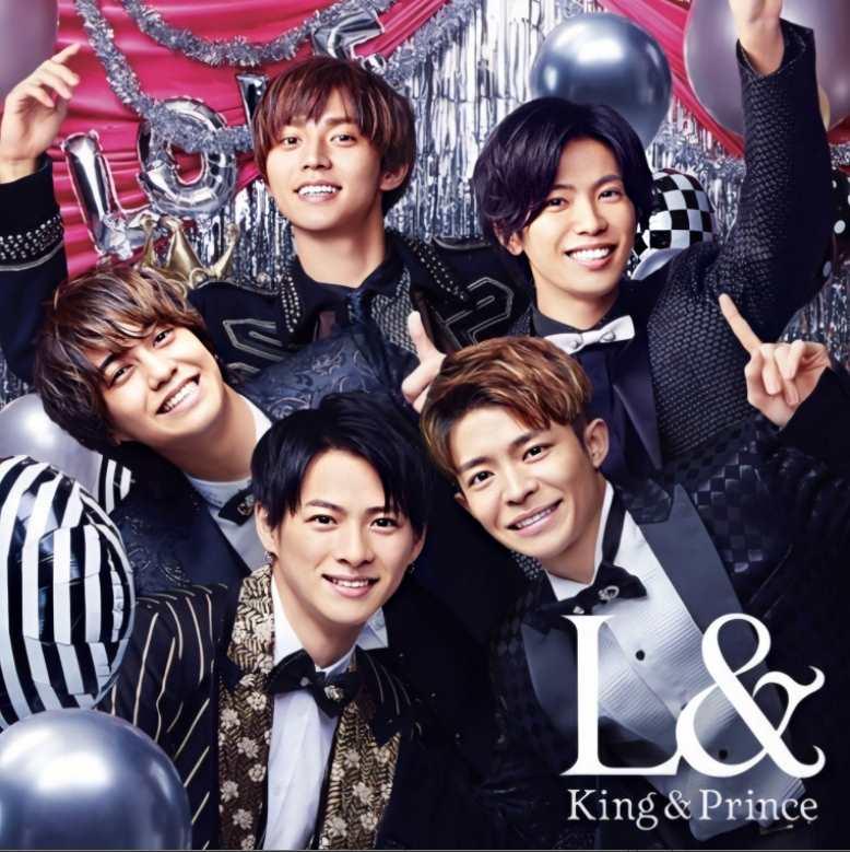 King & Prince L& album download flac mp3 aac zip rar