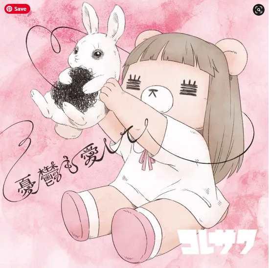 Koresawa Sorette Tsumari Single download mp3 aac flac zip rar