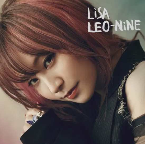 Lisa Play The World! Single download Flac aac mp3 zip rar