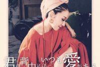 MISIA Kimi no Senaka ni wa Itsumo Ai ga aru single download flac mp3 aac zip rar