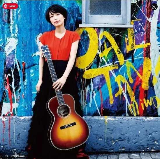 Miwa Daitan! single download flac aac mp3 zip rar