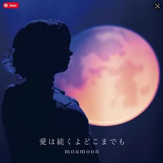 Moumoon Ai wa Tsuzuku yo Doko Made Mo Single download flac mp3 aac zip rar