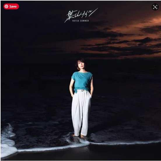 Natsu Summer Hayama Nights album download flac aac mp3 zip rar
