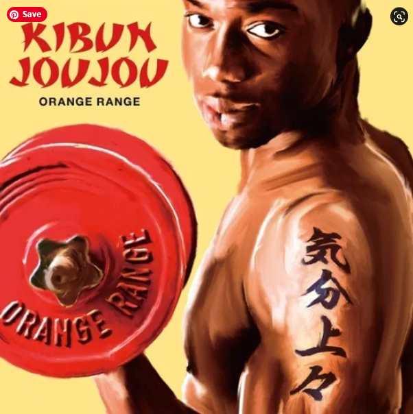 Orange Range Kibun Joujou single download Mp3 Flac Aac zip Rar