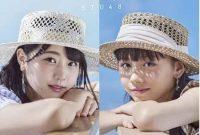 STU48 Omoidaseru Koi wo Shiyou single flac mp3 aac zip rar