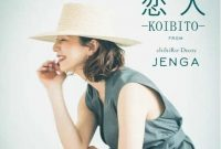 Single JiLL Decoy association Koibito Single download mp3 flac aac zip rar