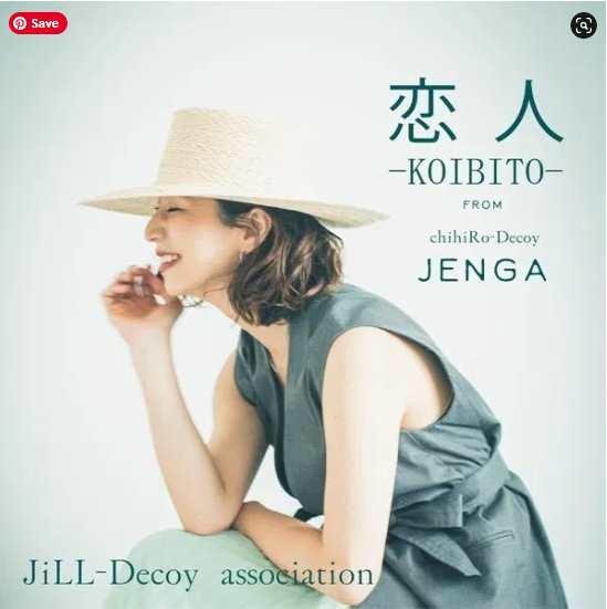 Single JiLL Decoy association Koibito Single download mp3 flac aac zip rar
