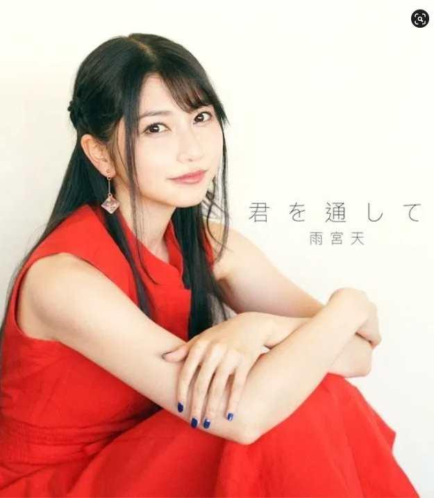 Sora Amamiya Kimi wo Toshite Single Download Mp3 Flac Aac Zip Rar