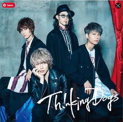 Thinking Dogs Spiral Album download mp3 flac aac zip rar