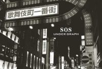 UNDER GRAPH SOS single download mp3 flac aac zip flac
