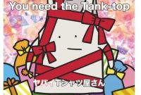 Yabai T-Shirts Yasan Give me the Tank-top Single download flac mp3 aac zip rar