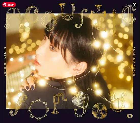 Yoshino Nanjo Acoustic For You album download flac mp3 aac zip rar