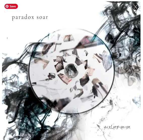 Yukueshirezutsurezure Paradox Soar album download mp3 flac aac zip rar