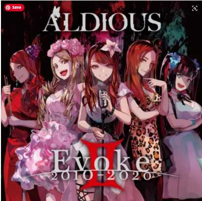 ALDIOUS Evoke II 2010-2020 Single download Flac Mp3 aac zip rar