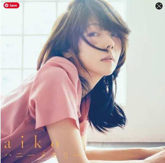 Aiko Honey Memory single download Flac Mp3 Aac Zip Rar