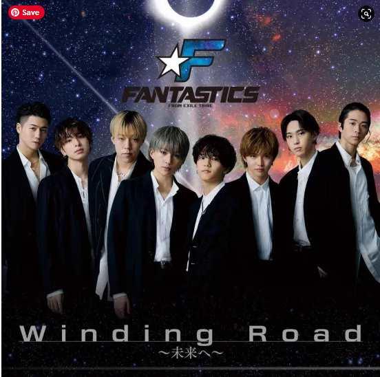 Fantastics from Exile Tribe Winding Road~Mirai e~ single download Mp3 flac aac zip rar