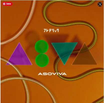 Frederic ASOVIVA Album Download Flac Mp3 Aac zip rar