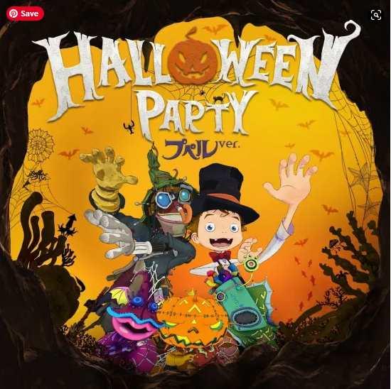 HYDE Halloween Party (Poupelle Version) single download Flac Mp3 Aac zip rar