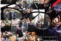 KAQRIYOTERROR Avant-Garde 0 Chiten Album download Flac Mp3 Aac