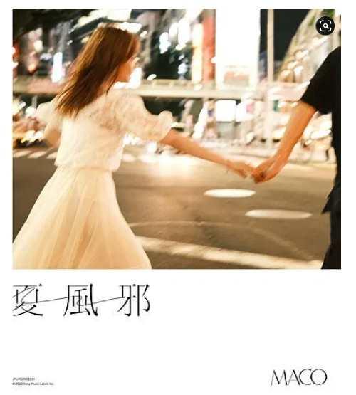 Maco Natsukaze single download Flac mp3 aac zip rar