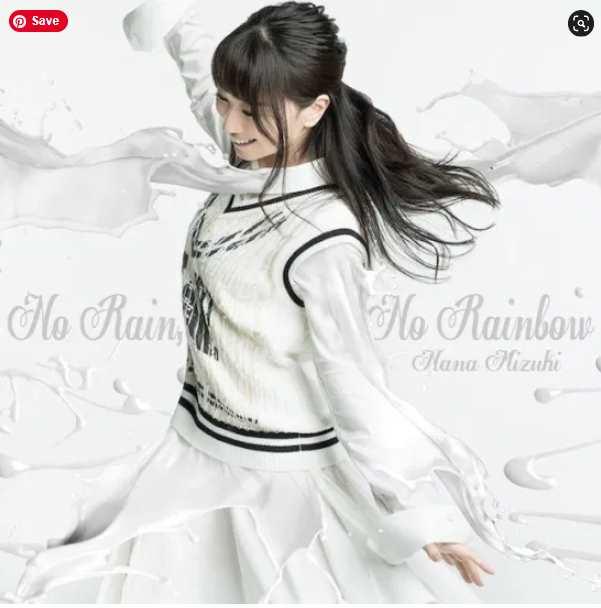 Nana Mizuki No Rain, No Rainbow single download Flac Mp3 AAc Zip Rar