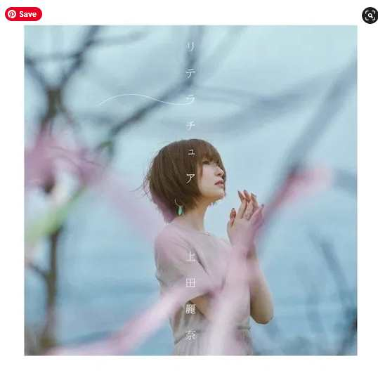 Reina Ueda Literature single flac Mp3 Flac Aac Zip Rar