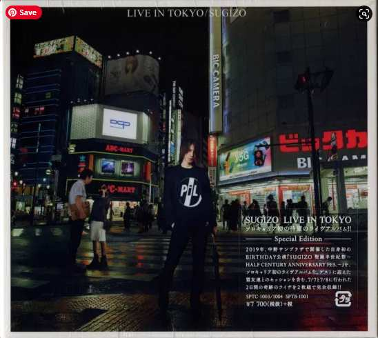 SUGIZO LIVE IN TOKYO album download Mp3 Flac Aac zip rar