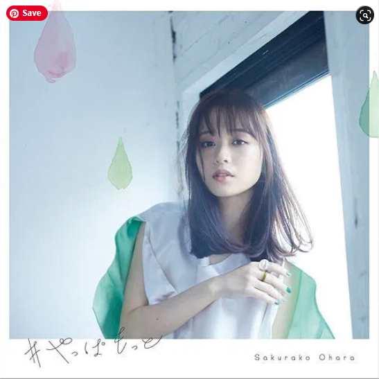 Sakurako Ohara Yappa Motto single download Flac Mp3 aac zip rar