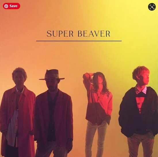Super Beaver Jiman ni naritai Single download Mp3 FLac aac zip rar
