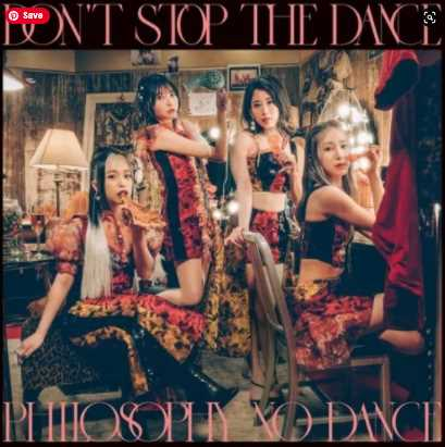 The Dance for Philosophy Dont Stop The Dance single download Flac Mp3 aac zip rar