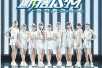 Tsubaki Factory DanshaISM Imananji single download Mp3 Flac aac zip rar